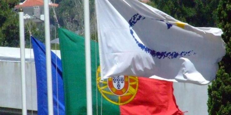 Bandeiras CIEJD