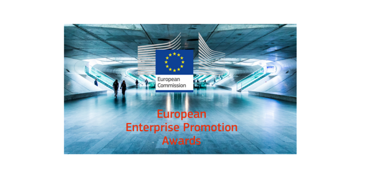 european enterprise promotion awards 2020